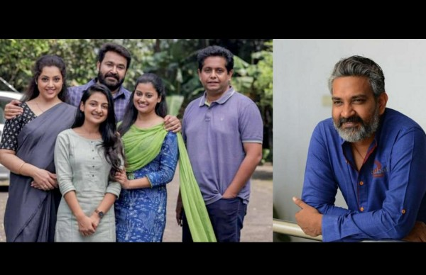 Drishyam 2: SS Rajamouli Reviews The Mohanlal Starrer, Sends Appreciation Message To Director Jeethu Joseph