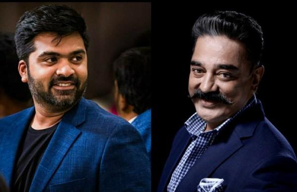 Bigg Boss Tamil 5: Simbu To Replace Kamal Haasan? - Filmibeat