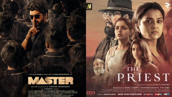 The Priest Box Office: The Mammootty Starrer Beats Master With Day 1 Kerala Collections