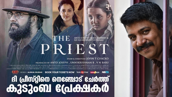 EXCLUSIVE! The Lockdown Worked In Favour Of The Priest: Writer Shyam Menon