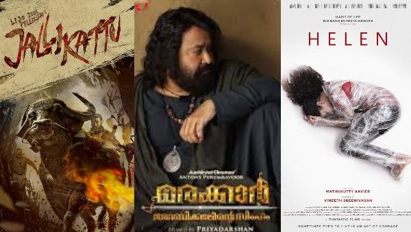 Also Read : 67th National Film Awards Malayalam Winners List: Marakkar Arabikadalinte Simham, Helen, Jallikattu Win!