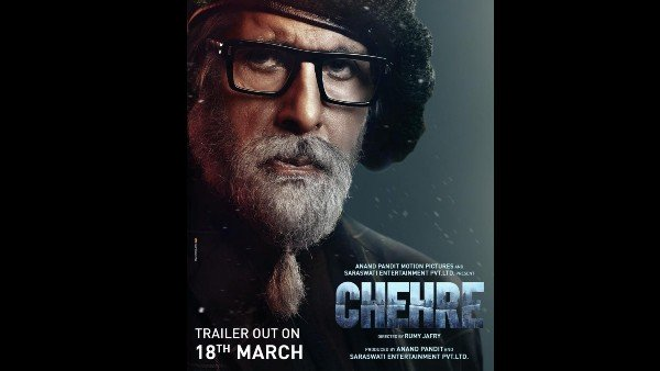 Also Read: Chehre: Amitabh Bachchan Looks Flamboyant In The New Poster