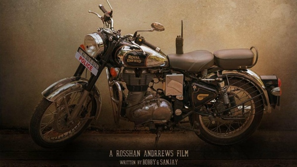 Dulquer Salmaan Reveals The First Look Of His Cop Film; To Announce The Title Soon!