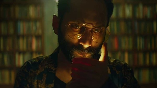 Irul Trailer Review: A Spine-Chilling Murder Mystery Is On The Way!