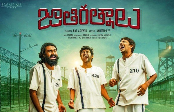 Also Read: Jathi Ratnalu Twitter Review: Audiences Are Completely Impressed With Naveen Polishetty's Comedy Drama