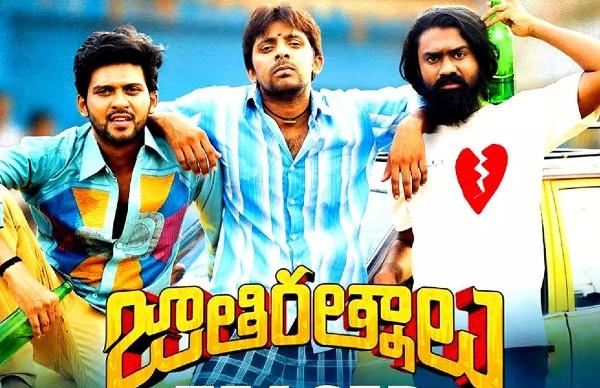 Jathi Ratnalu Full Movie Leaked On Movierulz For Free Download | Naveen  Polishetty's Jathi Ratnalu Movie Download From Tamilrockers - Filmibeat