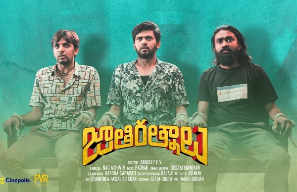Also Read: Jathi Ratnalu Day 4 Box Office Collection: Naveen Polishetty's Film Is On A Rampage