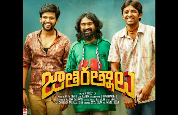 Also Read: Jathi Ratnalu Day 5 Box Office Collection: Naveen Polishetty's Film Continues Its Remarkable Run