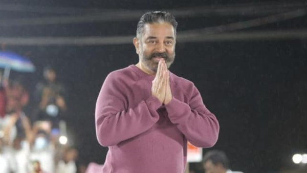 Kamal Haasan To Contest From Chennai; MNM Offers 50 Lakh Job Opportunities For Youth!
