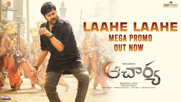 Also Read: Laahe Laahe Song Promo From Acharya Is Out: Vintage Megastar Chiranjeevi Is Back!