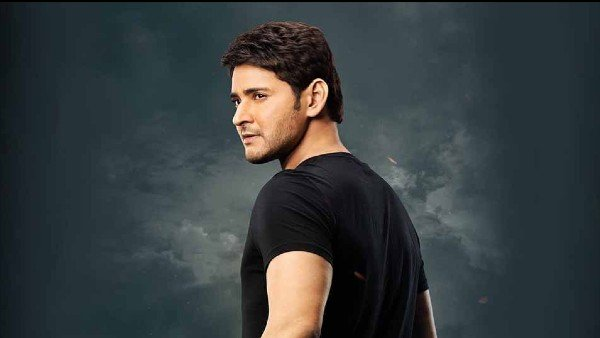 Sarkaru Vaari Paata: Mahesh Babu & Team To Drop The Film's Teaser On Krishna Ghattamaneni's Birthday?