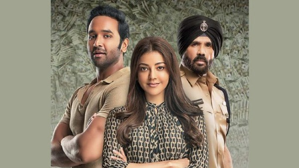 Also Read: Mosagallu Twitter Review: Here's What Twitterati Have To Say About The Vishnu Manchu-Kajal Aggarwal Starrer