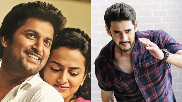 Also Read : 67th National Film Awards Telugu Winners List: Nani's Jersey And Mahesh Babu's Maharshi Win Top Honours