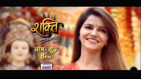 Rubina Reveals Why She Exited The Show Earlier
