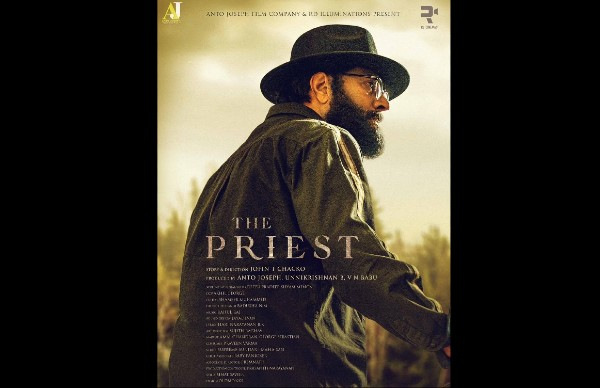 The Priest: Mammootty Starrer Is Not Releasing On March 4, Director Jofin T Chacko Reveals The Reason