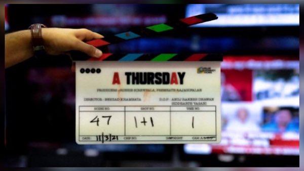 ALSO READ: RSVP's Upcoming Thriller 'A Thursday' Starring Yami Gautam Goes On Floors