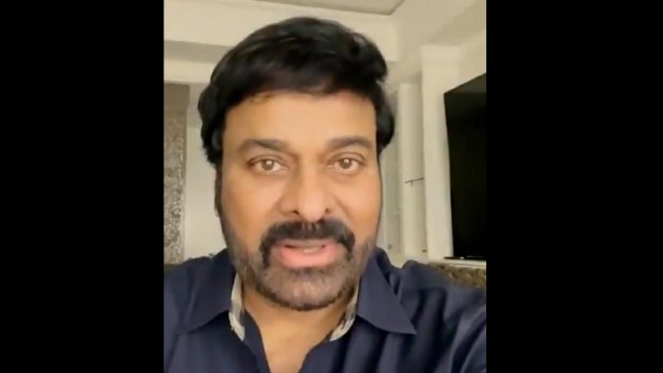 Also Read: Coronavirus Vaccine For Tollywood: Chiranjeevi Lends A Helping Hand To Cine Workers