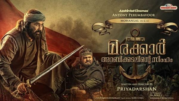 Mohanlal's Marakkar To Simultaneously Release In Theatres & Amazon Prime Video?
