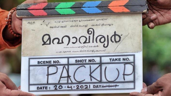Nivin Pauly Wraps Up Mahaveeryar; Thanks The Team With A Special Post
