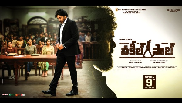 Vakeel Saab Box Office Collection: Despite Impressive Reviews Pawan Kalyan Starrer Struggles In The US