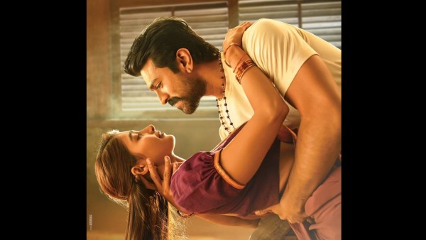 Acharya's Neelambari Song Leaked: Second Single Featuring Ram Charan And Pooja Hegde Becomes Talk Of The Town