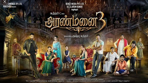 Aranmanai 3 First Look Out! Vivekh, Arya, Raashi Khanna Starrer Is All Set To Haunt You