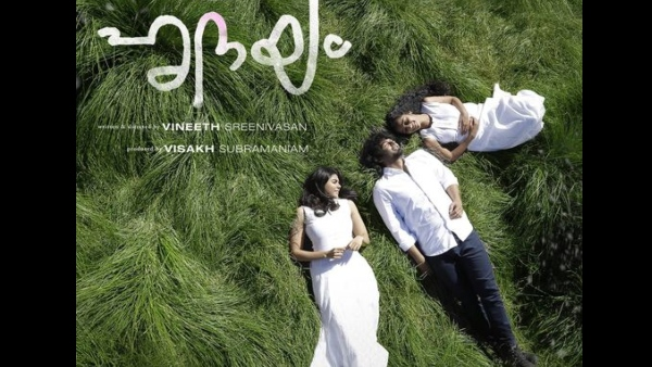 Hridayam First Look Poster Is Out