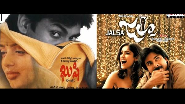Ugadi 2021: 5 Best Pawan Kalyan Films That Released In The Month Of Telugu New Year