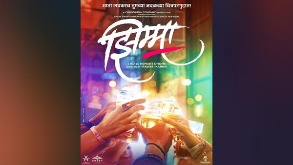 Also Read : Siddharth Chandekar, Sonalee Kulkarni Starrer Jhimma Gets Postponed; Hemant Dhome Shares Special Video