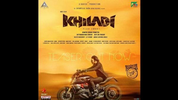 Khiladi Teaser Out: Ravi Teja- Arjun Sarja's Film Promises An Edge Of The Seat Thriller