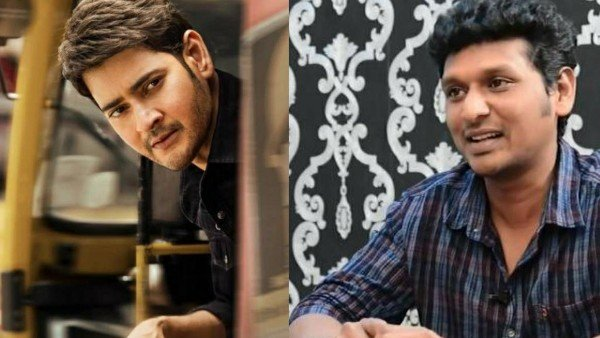 Mahesh Babu To Join Hands With Lokesh Kanagaraj After Sarkaru Vaari Paata?