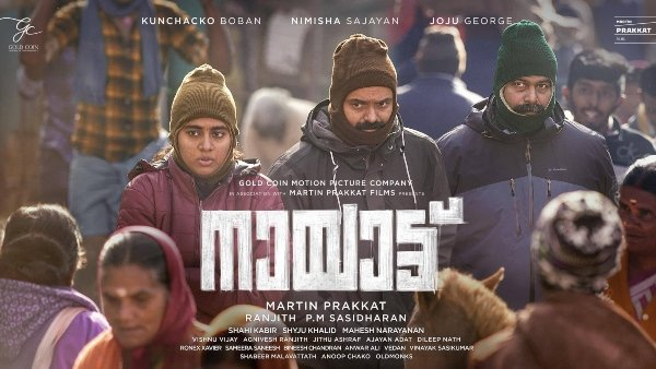 Nayattu Movie Review: This Kunchacko Boban Starrer Is A Unique, Gripping COP Thriller | Nayattu Review | Nayattu Review Malayalam | Nayattu Review & Rating