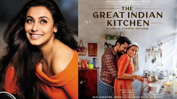 Rani Mukerji Heaps Praise On The Great Indian Kitchen; Says It Is A Brilliant Film!