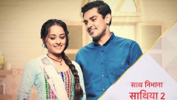 Also Read: Saath Nibhaana Saathiya 2 Shooting Stopped Abruptly; Creates Chaos Among Actors