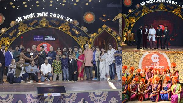 Zee Marathi Awards 2021 Winners List Out! Majha Hoshil Na, Devmanus Bag The Top Honours