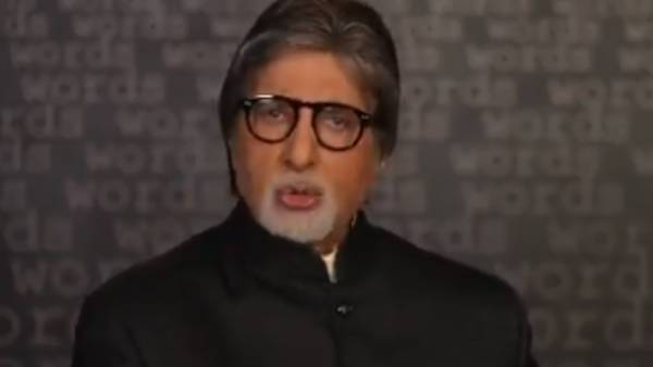 ALSO READ: Amitabh Bachchan Recites His Father's Poem In His Latest Post, Says 'We Will Win'