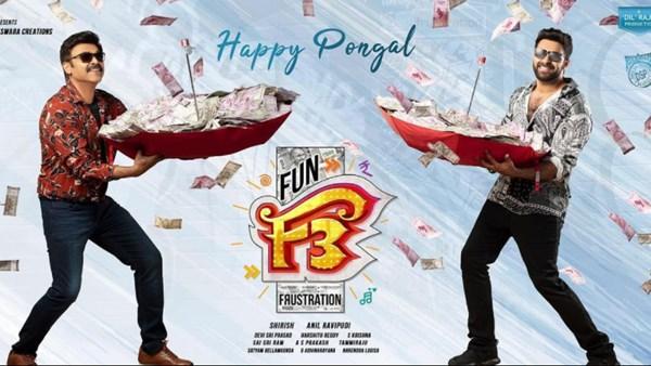 F3 Starring Venkatesh Daggubati And Varun Tej Konidela Postponed Due To Second Wave Of COVID-19?