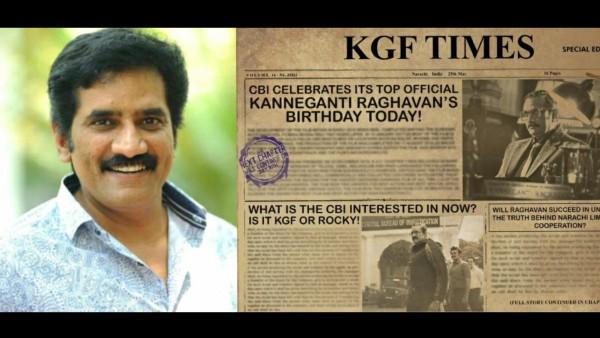 Kgf Chapter 2 Makers Unveil Special Poster Of Rao Ramesh As Kanneganti Raghavan On His Birthday