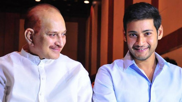 Mahesh Babu Has A Special Birthday Wish For Krishna Ghattamaneni; Shares Picture With The Legendary Actor