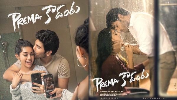 Also Read: With Two Candidly Romantic Posters, Allu Sirish Unveils The First Look Of Prema Kadanta