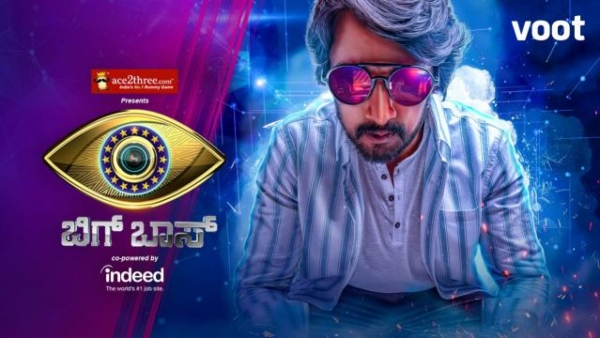 Bigg Boss Kannada 8 Suspended: Last Episode To Air Today?