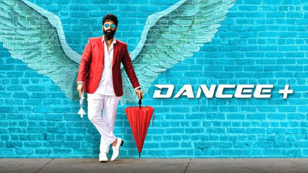 Also Read: Dancee Plus Finale Telugu: Date, TV Timings And Live Streaming Details