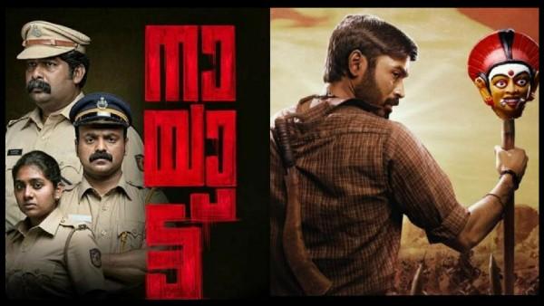 Also Read: Eid Mubarak: Nayattu To Karnan, 5 South Films To Binge Watch On This Festive Occasion!