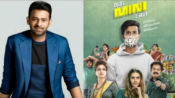 Prabhas Wishes Ek Mini Katha Team Ahead Of The Film's Release; Reminisces About His Blockbuster Hit Varsham