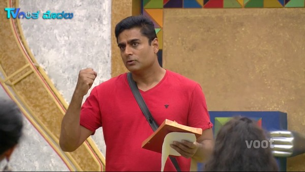 Bigg Boss Kannada 8: Prashanth Becomes The New Captain