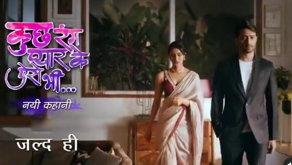 Kuch Rang Pyar Ke Aise Bhi 3 NEW Promo Hints At Dev-Sonakshi's Changed Relationship; Read More Details