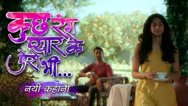 Kuch Rang Pyar Ke Aise Bhi 3 Promo Highlights The Changing Dynamics Of Dev & Sona's Relationship