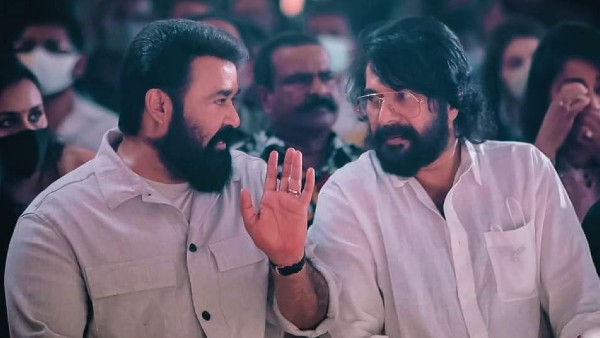 Mammootty's Special Wish For Mohanlal Is Winning The Internet; Shares A Throwback Picture