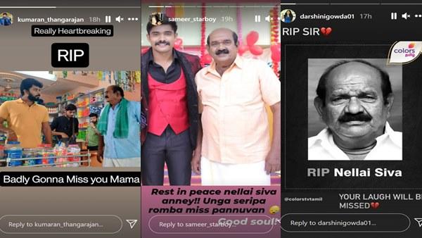 Nellai Siva Passes Away At 69; Kollywood Celebs Mourn Veteran Actor's Death