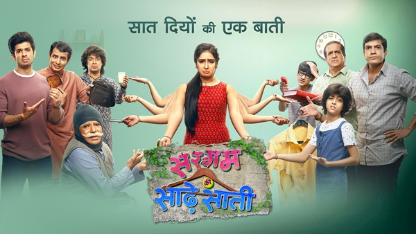 Sargam Ki Sadhe Satii To Go Off-Air Soon Due To COVID-19 Pandemic: Report